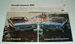 1969 Chevrolet Impala Custom Coupe, SS 396 Sport Coupe