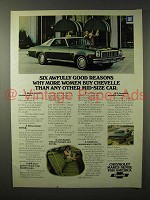 1975 Chevrolet Chevelle Car Ad - Good Reasons