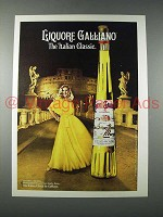 1979 Galliano Liqueur Ad - The Itallian Classic
