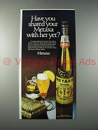 1979 Metaxa Liqueur Ad - Have You Shared With Her Yet?