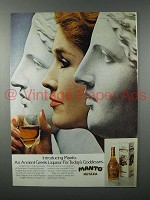 1981 Metaxa Manto Liqueur Ad - Today's Goddesses