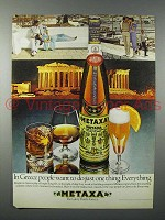 1981 Metax Liqueur Ad - In Greece People Want to Do