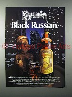 1985 Kahlua Coffee Liqueur Ad - Black Russian