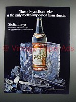1978 Stolichnaya Vodka Ad - Only Imported from Russia