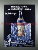 1980 Stolichnaya Vodka Ad - Imported From Russia