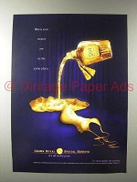 2003 Seagram's Crown Royal Special Reserve Whisky Ad