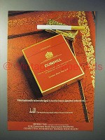 1978 Dunhill Cigarette Ad - Acknowledged