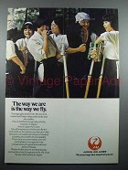 1977 JAL Air Lines Ad - The Way We Are
