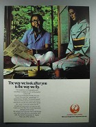 1979 JAL Japan Air Lines Ad - We look After You