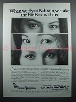 1984 Cathay Pacific Ad - Take The Far East With Us