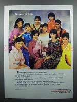 1986 Cathay Pacific Airline Ad - Ten out of Ten