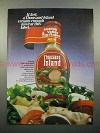1985 Hidden Valley Ranch Thousand Island Dressing Ad