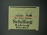 1937 Schilling Baking Powder Ad - For Finer Baking