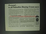1926 Palmolive After Shaving Talc Ad - Personal