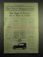 1917 Hupmobile Car Ad - Gage of Beauty for a Year