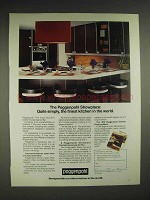 1979 Poggenpohl Kitchen Cabinets Ad - Quite Simply Finest in World
