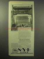1930 NYK Line Cruise Ad - Through Great Wall of China