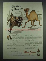 1943 Paul Jones Whiskey Ad - But Omar, My Blanket!