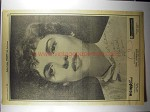 1956 M-G-M Records Joni James Ad - Variety 50th