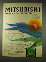 1980 Mitsubishi Car Ad - Innovation from Inside Out