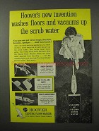 1960 Hoover Electric Floor Washer Ad - Scrub Water