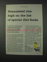 1963 Cream of Rice Cereal Ad - Granulated Rice