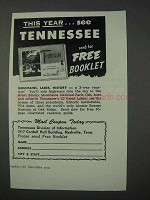 1959 Tennessee Tourism Ad - This Year See