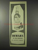 1958 Dewars Scotch Ad - Never Varies