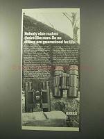 1980 Zeiss Binoculars Ad - Nobody Else Makes Like