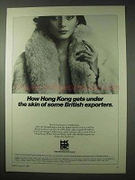 1984 Hong Kong Ad - Gets Under Skin of Some Exporters