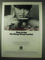 1984 Hong Kong Ad - How to Tap the Hong Kong Market