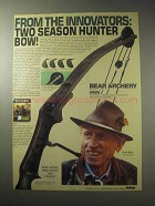 1985 Bear Archery Whitetail II Bow Ad - The Innovators