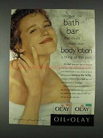 1996 Oil of Olay Bath Bar Ad, Body Lotion Thing of Past