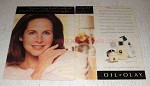 1996 Oil of Olay Daily UV Cream Ad - Karen Kopins Shaw