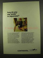 1966 Continental Airlines Ad - Say Pride in Japanese
