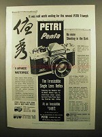 1960 Petri Penta Camera Ad - Well Worth Waiting For