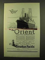 1923 Canadian Pacific Cruise Ad - Empress Route