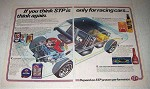1982 STP Ad - Oil Treatment, Filters, Gas Treatment