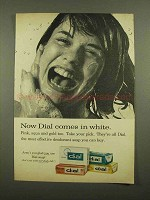 1965 Dial Soap Ad - Now Comes in White