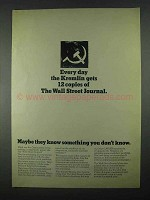 1967 The Wall Street Journal Ad - Kremlin Gets Copies
