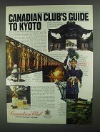 1967 Canadian Club Whisky Ad - Guide to Kyoto