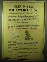 1942 Dow Jones Ad - Keep in Step With World News