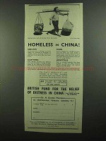 1939 British Fund for Relief of Distress in China Ad