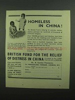 1939 British Fund for Relief of Distress in China Ad - Homeless