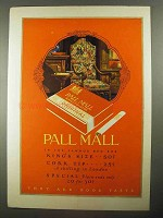 1925 Pall Mall Cigarettes Ad - Famous Red Box