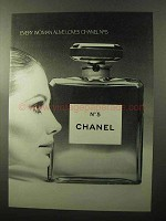 1970 Chanel No. 5 Perfume Ad - Every Woman Alive