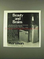1973 Maruman Cigarette Lighters Ad - Beauty and Brains