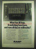 1974 AMP Dual-DIP Relay Ad - 16 Legs, 8 Switching