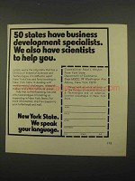 1974 New York Department of Commerce Ad - Specialists