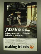 1975 JAL Japan Air Lines Ad - Orient Is